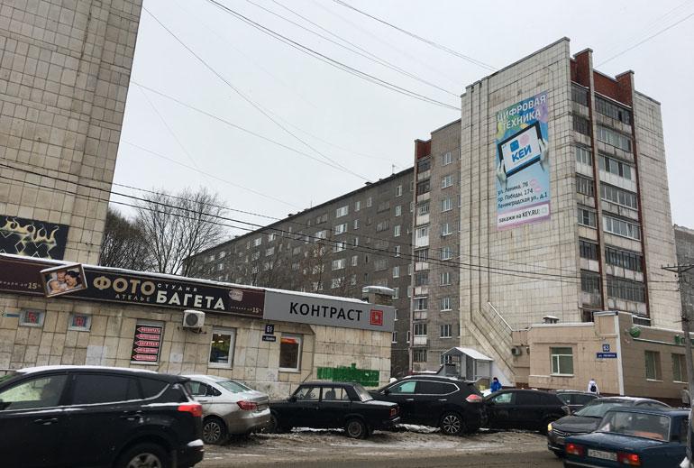 Neuvostoajan arkkitehtuurin mestarinäyte. Filmirulla on kovilla Tsherepovetsin maisemia kuvatessa.