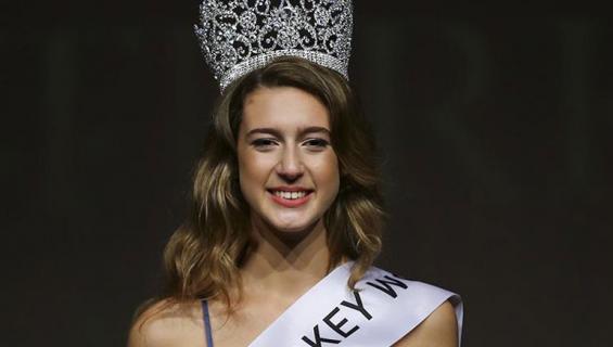 Itir Esen Miss Turkki