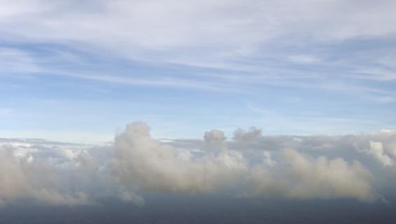 Taivaalle oli piirtynyt erikoinen pilvi.