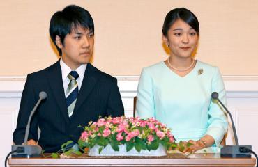 Japanin prinsessa siirsi häitään.
