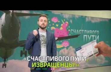 Video synnytti someraivon - venäläinen tv-kanava tarjoaa homoille menolippuja maasta!